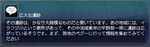 20120216-3.png