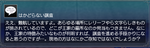 20120216-4.png