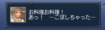 20120222-1.png