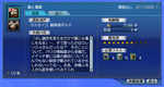 20120224-1.png