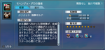 20120422-1.png